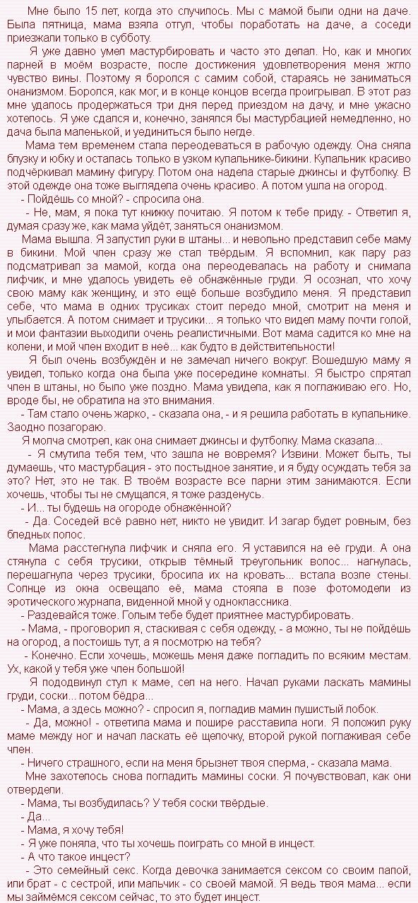 Архив блога